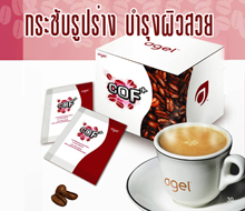 agel-coffee-plus